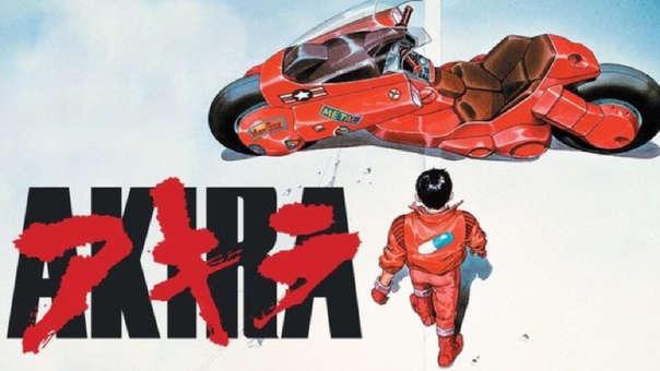 Akira-Cinema-Gizmo