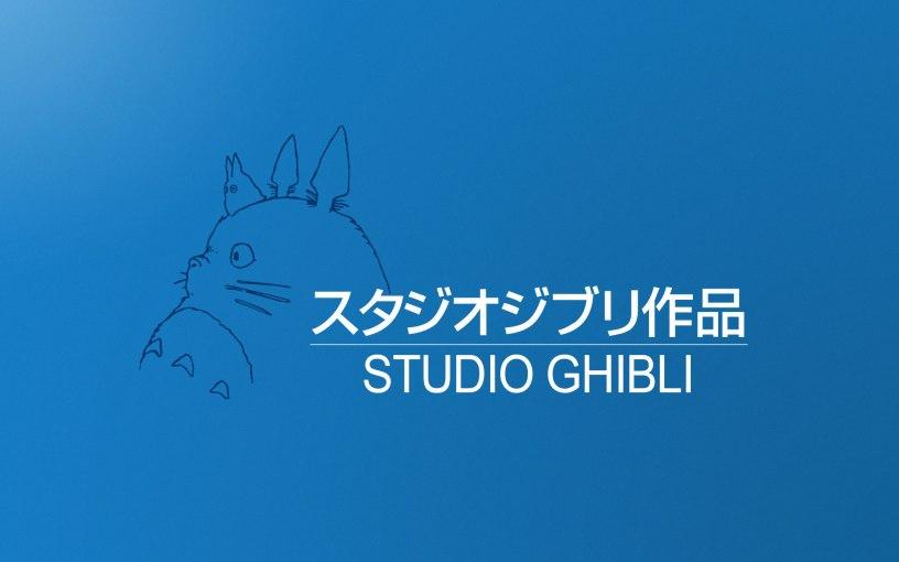 studio_ghibli-Cinema-Gizmo