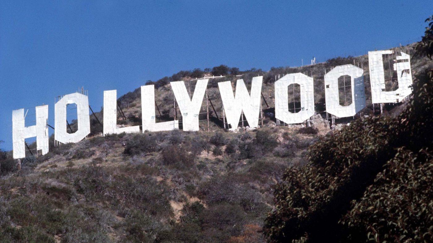 Hollywood-Cinema-Gizmo