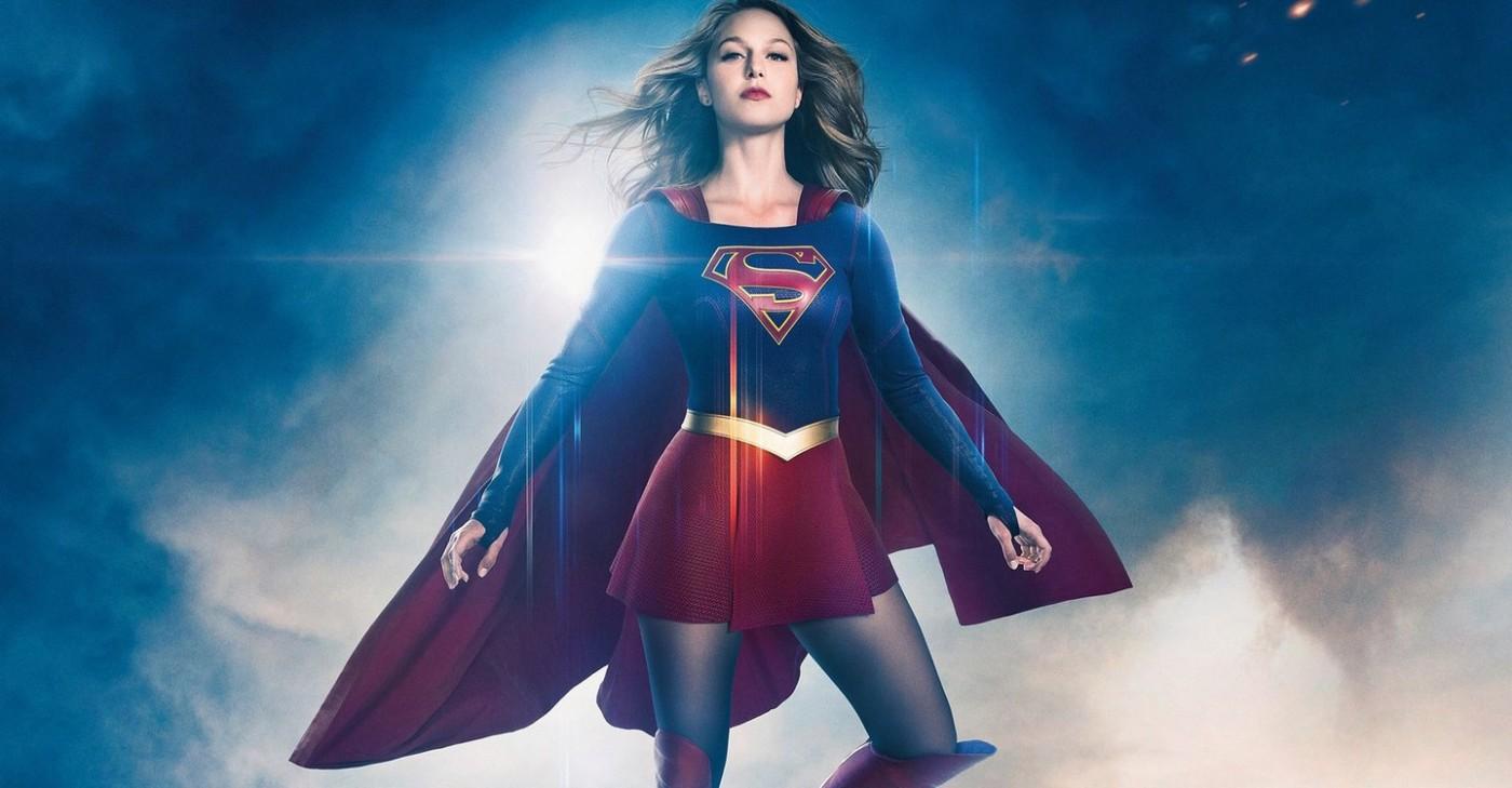 Supergirl-Cinema-Gizmo
