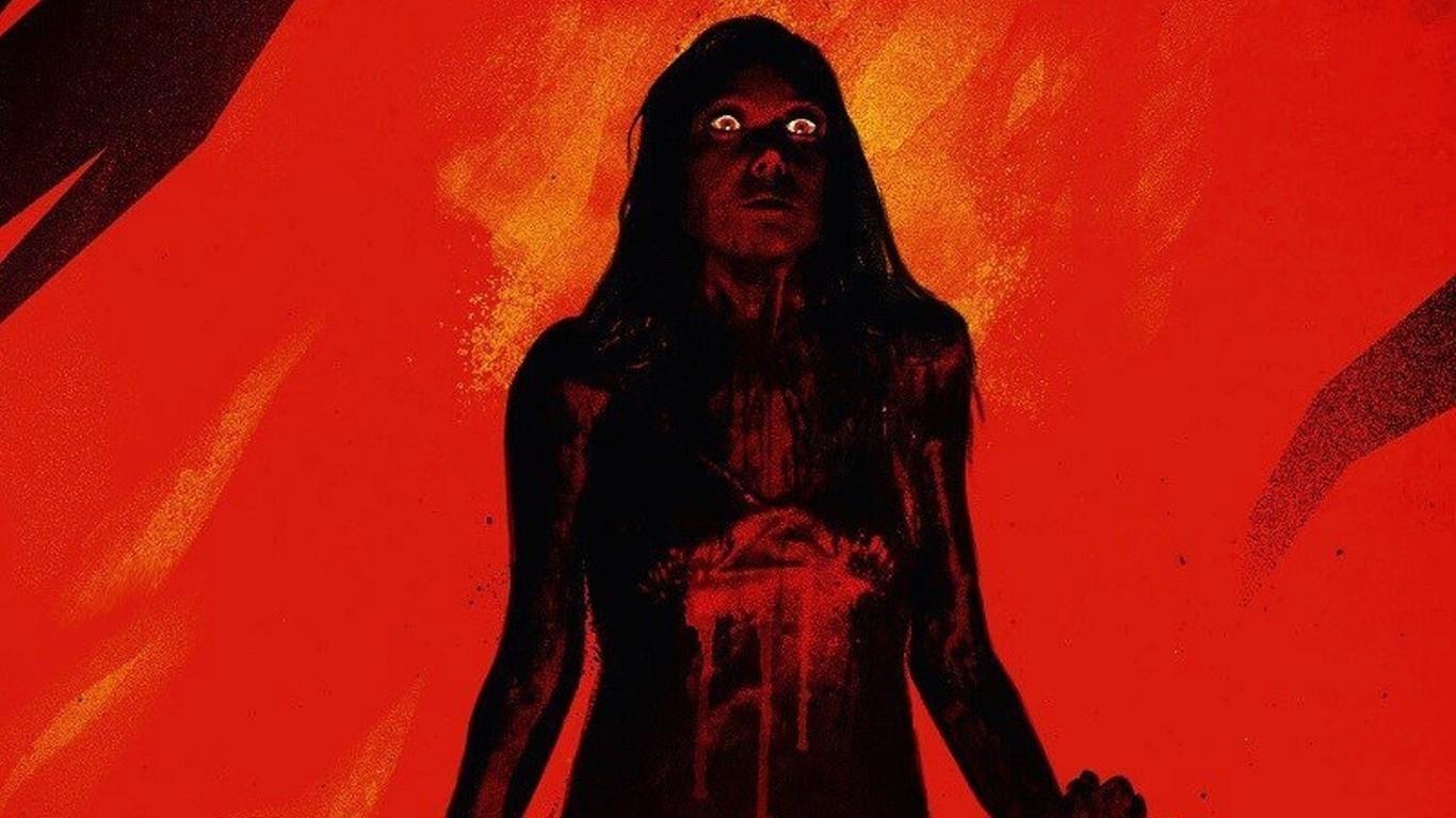 Carrie-Cinema-Gizmo