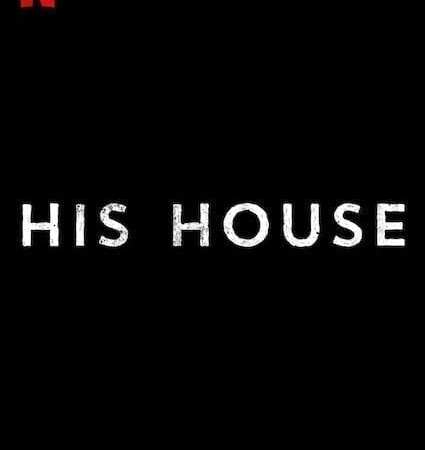His-House-Cinema-Gizmo