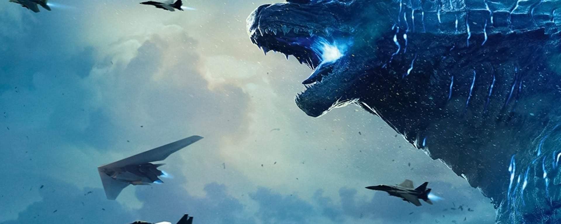 Godzilla-Cinema-Gizmo