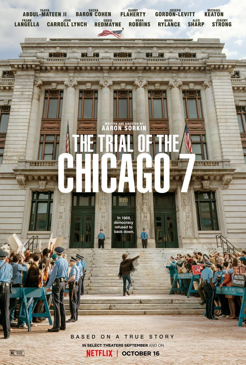 Trial-7-Cinema-Gizmo