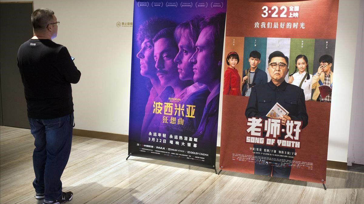 China-Cine-Permanencias-Voluntarias